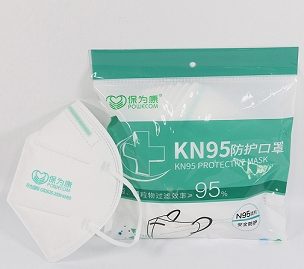 KN95 Powecom Face Mask 50 count FDA Approved Medical/Hospital Use